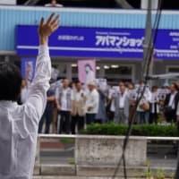 【第25回参院選】枝野代表・安倍首相の街頭演説を見てきました、立憲・自民とも演説会で一定の動員、ネトウヨらしき集団が宮城選挙区であらわる