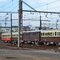 琴電 仏生山車両所(2020.9.20) シルバーウイーク レトロ電車特別運行 23+120+300+500