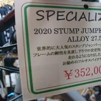 2020年モデル Stumpjumper Comp Alloy 27.5