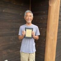 第54回阿南市体育功労者・優秀者表彰★LES