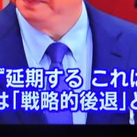 6/23  ホンコン 行政長官のペンディングは戦略的後退