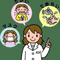 学校での新型コロナウィルス対応 ~現場で頑張る養護教諭たち~