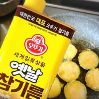 お家de韓国気分♡ ~韓国料理いろいろ♡~