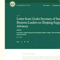 米国務省、ウイグル弾圧で大企業に警告 取引自体が人権侵害に加担する時代 リバティーweb