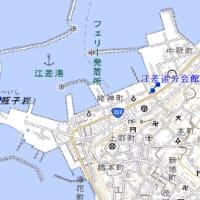 「日本製」マップ 北海道~江差追分の歴史を見つめて 2種類地図作りました。