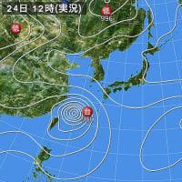 東京オリンピックが始まったのに…(゚∇゚ ;)エッ!?  関東に台風8号直撃?