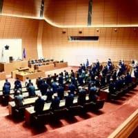 福岡県議会9月定例会
