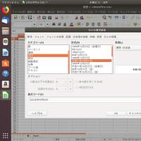 LibreOfficeの新元号(令和)サポート
