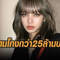 タイ旧正月連休に代わる連休 文化省は7月4日から9日を提案