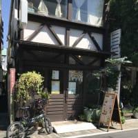 西荻窪ランチ 『ごはんちゃさるーんcozy』・・・STAY HOME