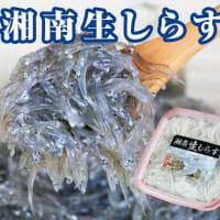 自然薯切り芋|箱根湘南美味しんぼ倶楽部