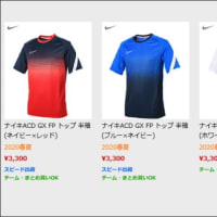 プラクティスシャツの検討 ( ^ω^)