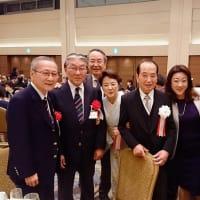 村上悦栄元区議会議長 旭日小綬章受章祝賀会