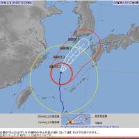 台風17号 その注意点は?   気象庁発表の進路の予報地図