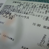美輪明宏/ロマンティック音楽会2014へ行ってみた