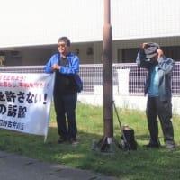 辺野古住民の抗告訴訟が結審、判決は来年3月19日(浦島悦子さんの口頭意見陳述文掲載)