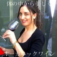 """●楽天・お買い物マラソン """"大好評開催中"""" です !!"""