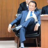 麻生太郎がまたまた無痴をさらけ出す発言、「温暖化のおかげで北海道のコメは旨くなった」危機感がない男