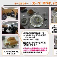 2015年2月17日(火)埼玉県立特別支援学校 大宮ろう学園 「シェフ給食」
