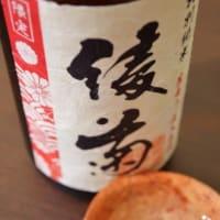 寿司処福家(ふくや)のテイクアウト