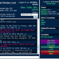 JT65やJT9でのQSOの楽しさ倍増法ー<提案>