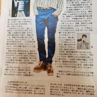 ★読売夕刊に、朝美絢さん!