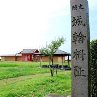 城柵の時代と多賀城