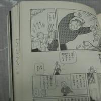 坂田靖子さんの本
