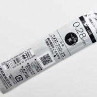 三菱鉛筆 BP替芯「SXR-203-28」