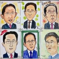 岸田文雄総理を左手で描く