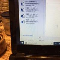 神奈川県知事選、自論証明用写真集、