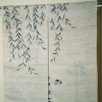 暖簾完成です。