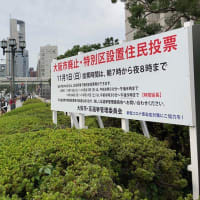 <7>4特別区再編「住民に近い基礎自治体」は数字のマジック4特別区再編で「住民に近い基礎自治体」は数字のマジック【賛成反対が拮抗 大阪都構想のまやかし】