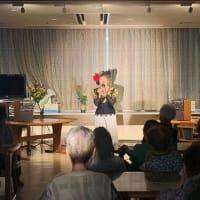 ケアハウス 「ゆう」へ・・・大阪府富田林市(ボランティア)&・・・
