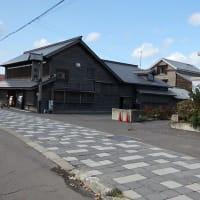 増毛町 港町市場 (遠藤水産)
