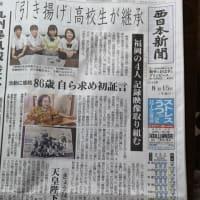博多港引き揚げ、高校生が記録映像