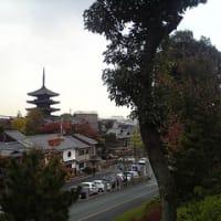 京都は寒かった!