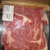 福岡県の赤村から和牛2キロ届きました!
