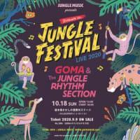 GOMA主催フェス「JUNGLE FESTIVAL」が10月栃木にて2年ぶり開催決定