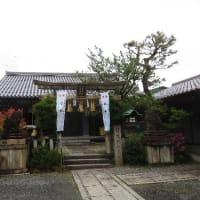 須賀神社・交通神社(2019年4月30日参拝)