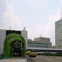 在日韓国朝鮮人が放送業界を支配してる実態を元外務省職員が暴露!!