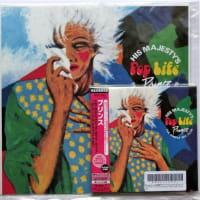 紙ジャケットCD「ヒズ・マジェスティズ・ポップ・ライフ~ザ・パープル・ミックス・クラブ」(プリンス)
