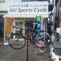 AKIスポーツサイクル