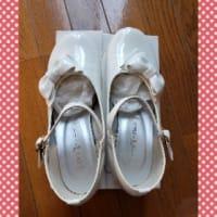 靴のレンタル