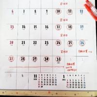 12月のお休みと冬期休業のお知らせ