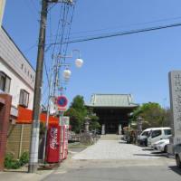 村松山 日高寺(村松山虚空蔵堂)