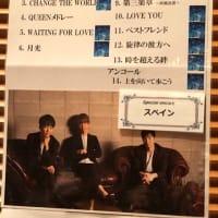TSUKEMEN LIVE 2019 ~時を超える絆~ 12/1