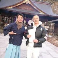 大友昇平IN總宮神社