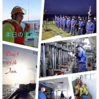 遠洋航海実習の状況報告3日目(1月15日分)