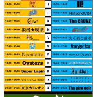 日付が変わりまして本日9/15(日)渋谷Guiltyでライブです♪